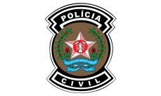 PCMG - Polícia Civil do Estado de Minas Gerais